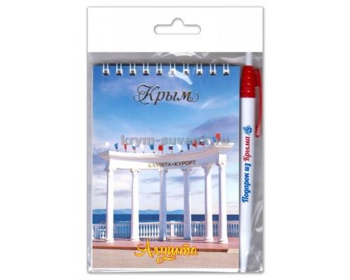Алушта (370-05-01) н-р блокнот+ручка