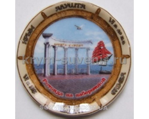Магнит фарфор. US тарелочка Алушта штурвал (11165) (72/864)