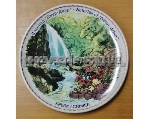 Тарелочка фарфор. ADV 12 Алушта Водопад Джур-Джур (бронза)