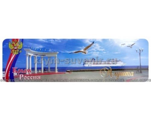 Алушта Россия (08-05-05-00) панорама, гориз. магнит