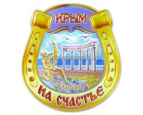 Алушта Ротонда+рыбак (FS-107) магнит фольга c тиснением (25/300)