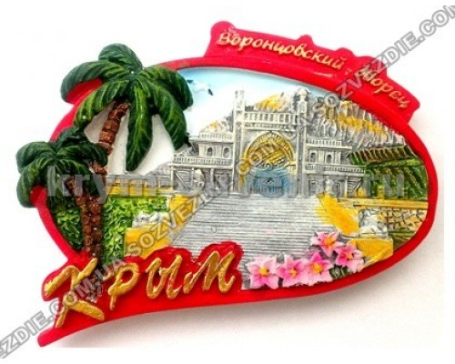 Воронцовский дворец Южный фасад пальмы (I-231) магнит керамический УС (12/288)