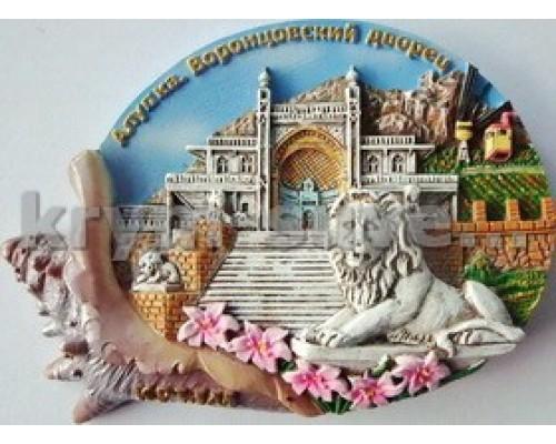 Воронцовский дворец ракушка (G-094) магнит керамический УС (12/288)