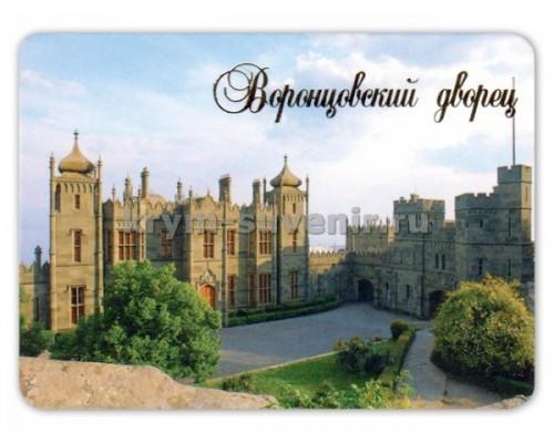 Воронцовский дворец Т/Р (38-18-07-00) магн. пл.