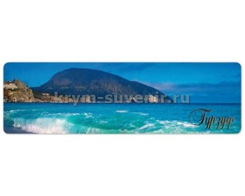 Гурзуф (08-08-11-00) панорама, гориз. магнит