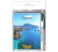 Гурзуф (370-08-01) н-р блокнот+ручка