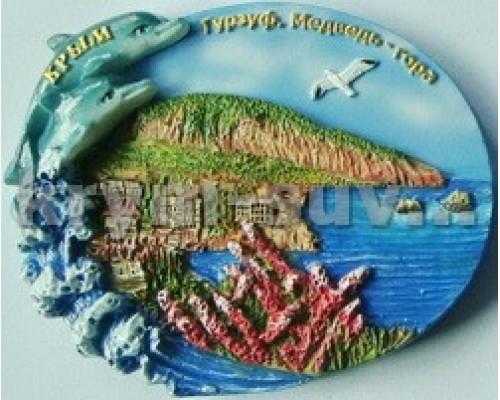 Гурзуф Медведь-гора Крым дельфины (G-109) магнит керамический УС (12/288)
