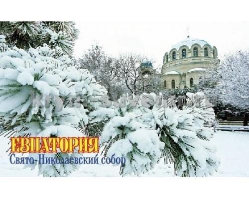 Евпатория (2-67-4-03) Свято-Николаевский Собор, магн.акр.пр.