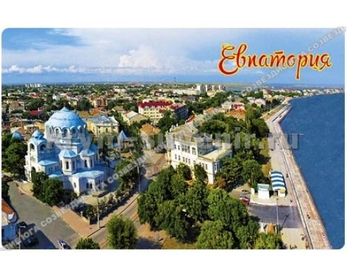 Евпатория (2-67-4-07) Свято-Николаевский Собор, магн.акр.пр.