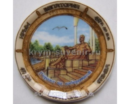 Магнит фарфор. US тарелочка Евпатория (11168) (72/864)
