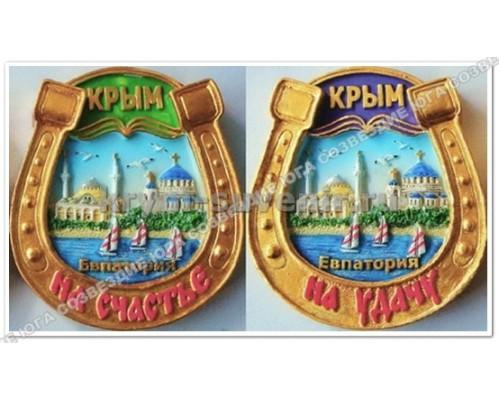 Евпатория Собор подкова (J-319) магн. керам. УС (12/288)
