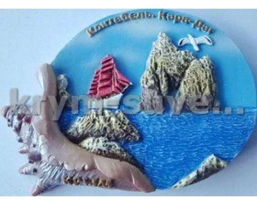 Кара-Даг Коктебель ракушка (G-103) магнит керамический УС (12/288)