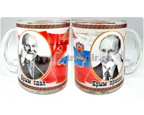 Кружка стеклянная 320 мл. (012) Путин и Хрущев
