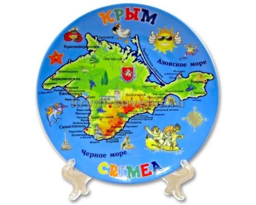 Тарелка керам. US 11 см. (11129) Карта Крыма + подставка, 288 шт./ящ.