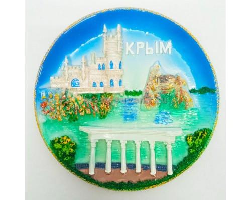 Тарелка полистоун 18 см. Крым коллаж, объемная + подставка