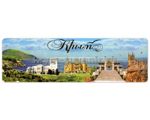 Крым коллаж №1 (08-100-01-00) панорама, гориз. магнит