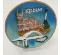 Тарелка полистоун  8,5 см. Крым коллаж, объемная + подставка + магнит
