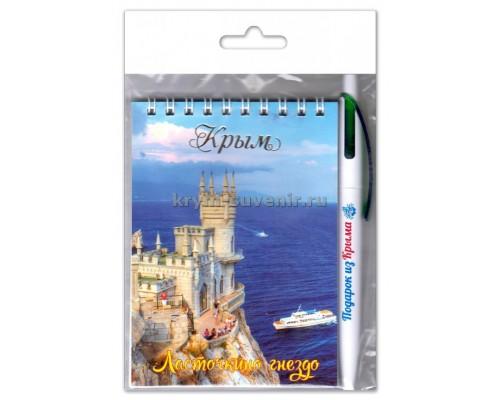 Ласточкино г-до (370-15-02) н-р блокнот+ручка
