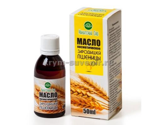 Масло косм. (НБС) 50 мл. Зародыши пшеницы