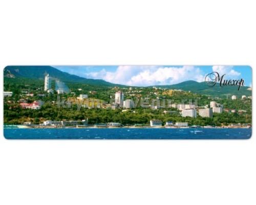 Мисхор (08-16-02-00) панорама, гориз. магнит