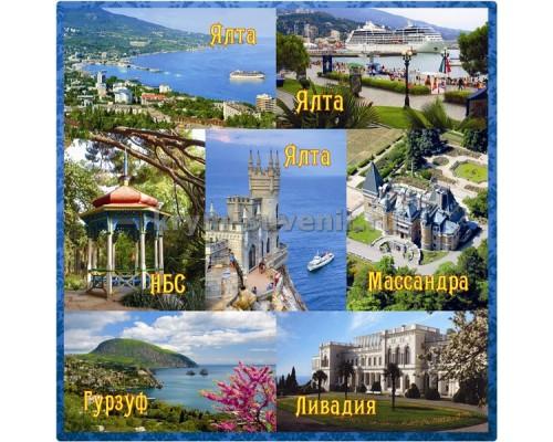 Набор 7 Коллаж Крым (49-100-01-03)