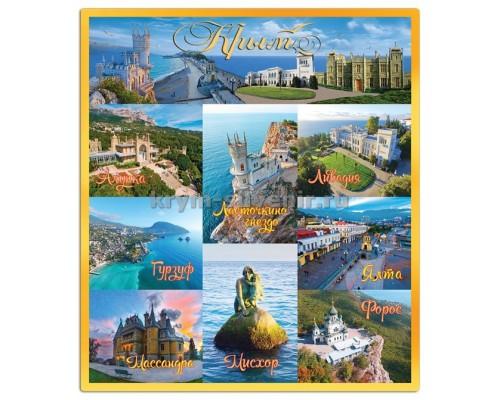 Набор магнитов из 9-ти штук Крым коллаж (47-100-01-05)