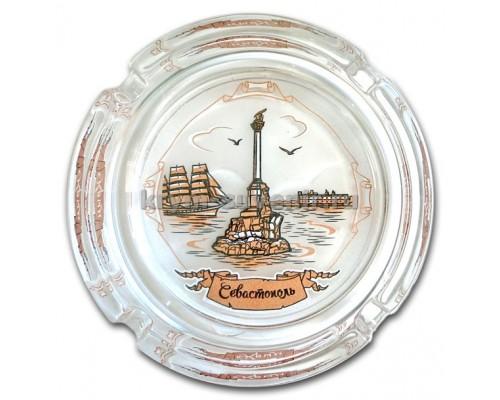 Пепельница (Созвездие Юга) 526-6 Севастополь, памятник затопленным кораблям, стекло