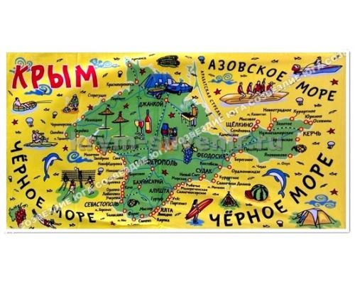Полотенце БОЛЬШОЕ ХБ (SS) Крым туристический