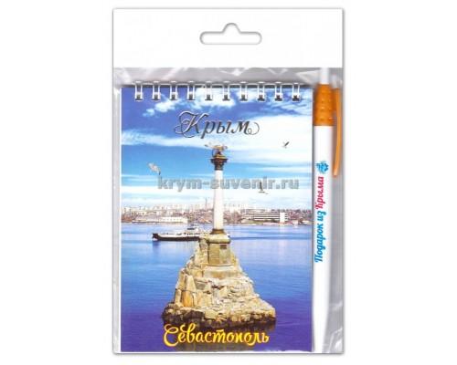Севастополь (370-31-01) н-р блокнот+ручка
