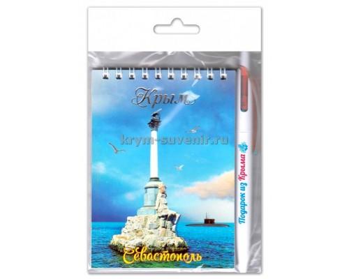 Севастополь (370-31-02) н-р блокнот+ручка