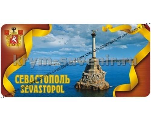 Открытки набор Севастополь ЕВРО (Амазонка)