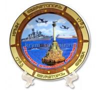 Тарелка керам. US 11 см. (12106А) Севастополь штурвал + подставка, 288 шт./ящ.