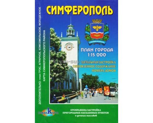 Карта (НоваяКарта) Симферополь план города 1:15 000