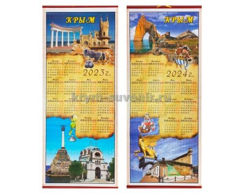 Календарь настенный соломка CА4 Ласточкино гнездо/Алушта/Севастополь/Кара-Даг/Евпатория на 2021-2022г