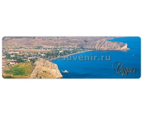 Судак (08-40-05-00) панорама, гориз. магнит