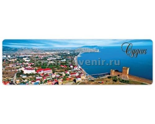 Судак (08-40-09-00) панорама, гориз. магнит