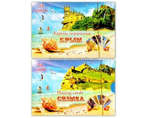 Карты игральные US 54 Крым: Судак, Ласточкино гнездо, пляж с ракушкой (CCR-103-1) уп. 200 шт.