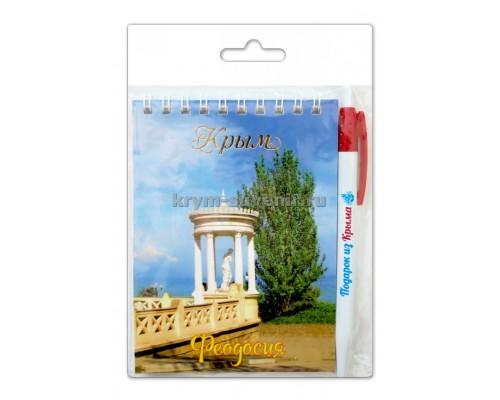 Феодосия (370-39-01) н-р блокнот+ручка