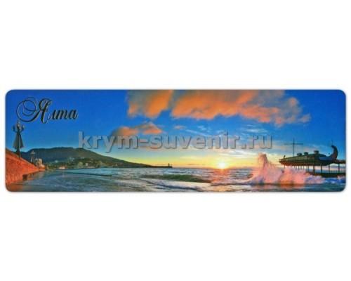 Ялта (08-11-16-00) панорама, гориз. магнит