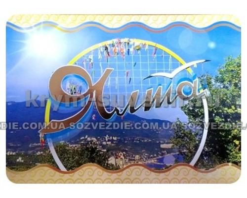 Набор открыток Ялта (Амазонка)