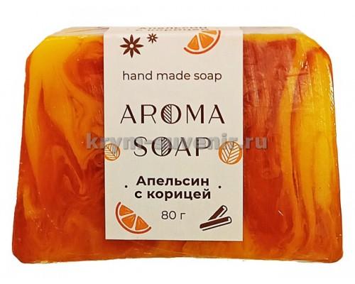 Мыло (L`Cosmetics) Апельсин и корица 100 гр. глицериновое