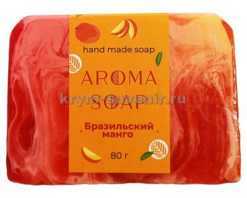 Мыло (L`Cosmetics) Бразильский манго 100 гр. глицериновое