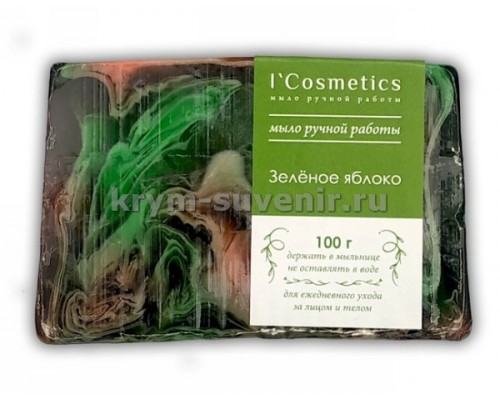 Мыло (L`Cosmetics) Зеленое яблоко  100 гр. глицериновое
