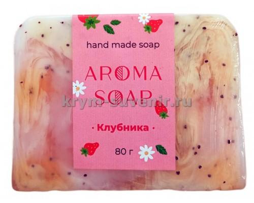 Мыло (L`Cosmetics) Клубника в йогурте 100 гр. глицериновое
