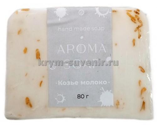 Мыло (L`Cosmetics) Лимон и лайм 100 гр. глицериновое