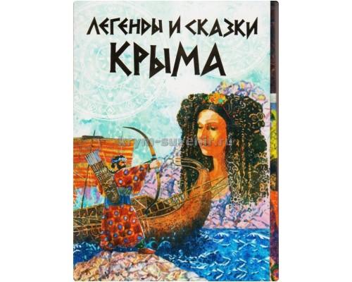 Набор открыток Легенды и сказки Крыма (Терра-АйТи) уп. 40 шт.