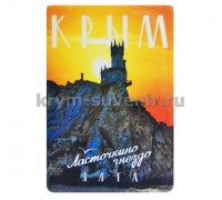 Магнит плоский (ЯркоЯрко) DCR04 Крым/Ялта/Ласточкино гнездо, вечер