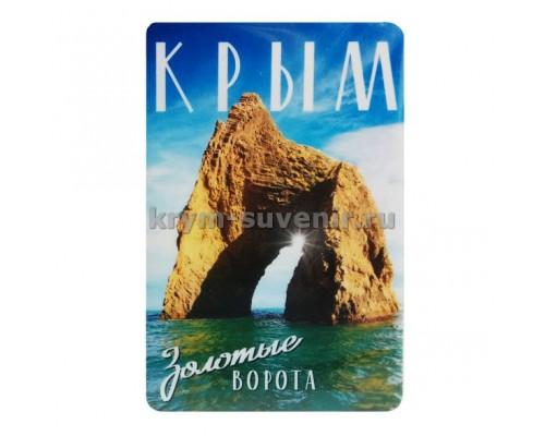 Магнит плоский (ЯркоЯрко) DCR02 Крым/Кара-Даг/Золотые ворота