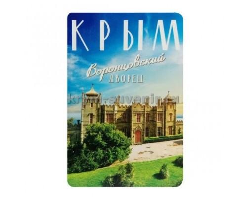 Магнит плоский (ЯркоЯрко) DCR01-2 Крым/Алупка/Воронцовский дворец, северный фасад