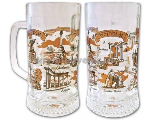 Бокал стекло (СЮ) 1005 Крым №2, 330 мл.